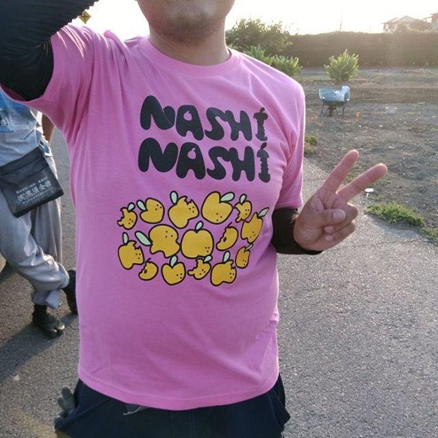 初めての投稿です!群馬県・明和町を梨で盛り上げるために結成された梨人です。よろしくお願いします(^_^)ゞさて、梨人の妹分である梨っ娘(3代目)始動まで、あと1日!その前に梨人&梨っ娘Tシャツができました(^^)v