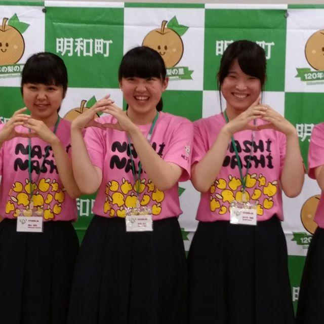 今年はこの五人が明和町の梨を盛り上げます。彼女たちはなんと・・歌って踊って梨をPR!ご期待ください(^_^)ゞ
