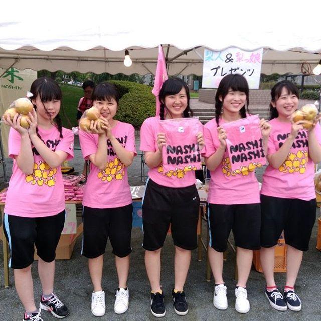 明和祭り、本日16時スタート!今回の梨人&梨っ娘ブースの売り物は、梨のフルーツポンチ(●´ω`●)